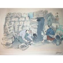 和田三造: charcoal merchant - Japanese Art Open Database