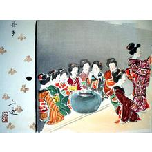 Wada Sanzo: Apprentice geisha- Maiko - Japanese Art Open Database