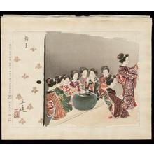 和田三造: Apprentice geisha- Maiko - Japanese Art Open Database