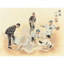Wada Sanzo: Baseball — 野球 - Japanese Art Open Database