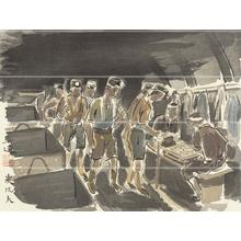 和田三造: Coal Miner — 炭坑夫 - Japanese Art Open Database