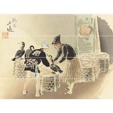 Wada Sanzo: Cormorant fisherman — 鵜匠 - Japanese Art Open Database