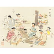 Wada Sanzo: Doll Making - Japanese Art Open Database