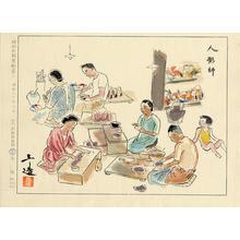 Wada Sanzo: Doll Making - Japanese Art Open Database