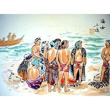 Wada Sanzo: Female shell diver — 海女 - Japanese Art Open Database