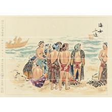 Wada Sanzo: Female shell diver — 海女 - Japanese Art Open Database