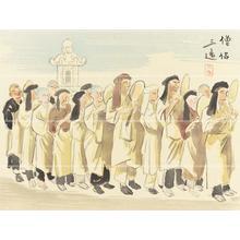 和田三造: Monks — 僧侶 - Japanese Art Open Database