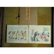 Wada Sanzo: Monks — 僧侶 - Japanese Art Open Database