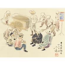 和田三造: Nikoyon — ニコヨン - Japanese Art Open Database