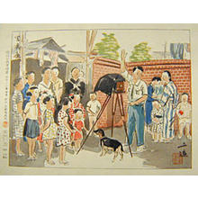和田三造: Photographer — 写真屋 - Japanese Art Open Database