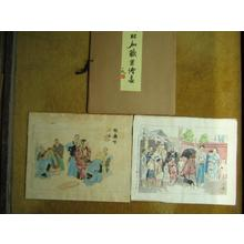 Wada Sanzo: Photographer — 写真屋 - Japanese Art Open Database