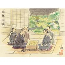 和田三造: Playing Go — 囲碁師範 - Japanese Art Open Database