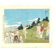 Wada Sanzo: Professional Golfer — プロゴルファー - Japanese Art Open Database
