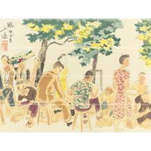 和田三造: Shoeshine — 靴磨き - Japanese Art Open Database
