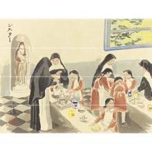 Wada Sanzo: Sisters- Nuns — シスター - Japanese Art Open Database