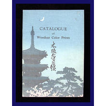 Watanabe: Catalogue of Woodcut Color Prints - Japanese Art Open Database