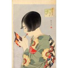 Watanabe Ikuharu: November - Rouge — いろとり月 口紅 - Japanese Art Open Database