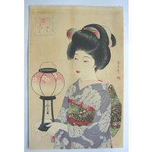 Watanabe Ikuharu: March - Dolls' Festival — 弥生 雛祭り - Japanese Art Open Database