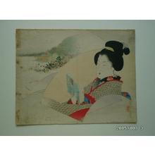 Watanabe Seitei: A Bijin Imagining Shinobazu Pond — 美人不忍池を望む - Japanese Art Open Database
