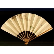 Watanabe Seitei: Hand Painted Fan- Carp and Lotus - Japanese Art Open Database