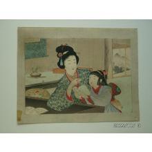Yamada Keichu: Two Girls Reading — 二嬌読書 - Japanese Art Open Database