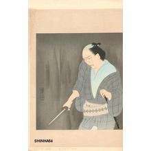 Yamaguchi Shohei: Untitled actor print - Japanese Art Open Database