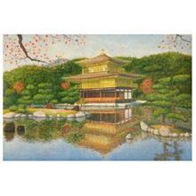 Yamaie Hisayuki: Autumn Colours at Kinkakuji Temple — 金閣寺の紅葉 - Japanese Art Open Database