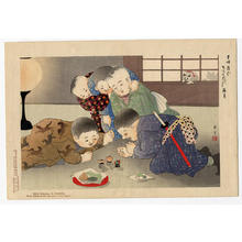 山本昇雲: Fighting with Dolls, Children's Play - Japanese Art Open Database