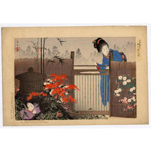 Yamamoto Shoun: Hide and Seek - Japanese Art Open Database
