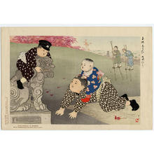 Yamamoto Shoun: Playing in the Grounds of the Temple - Japanese Art Open Database