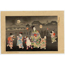 Yamamoto Shoun: Walking with the Lanterns - Japanese Art Open Database