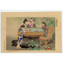 Yamamoto Shoun: Watching the Goldfish, Imasugata - Japanese Art Open Database