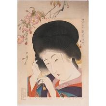 山本昇雲: Sweetness of Flowers — 花のさと - Japanese Art Open Database