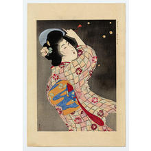 山本昇雲: The fireflies, Imasugata - Japanese Art Open Database