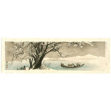 山本昇雲: Big Winter Tree - Japanese Art Open Database
