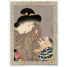 山本昇雲: Mother and Boy, Imasugata - Japanese Art Open Database