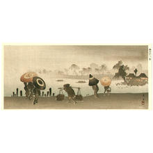 Yamamoto Shoun: Parasols at Riverside - Japanese Art Open Database