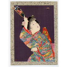 山本昇雲: The Little girl plays with Hagoita at New Year, Imasugata - Japanese Art Open Database