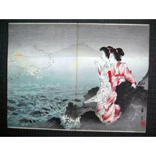 Yamamoto Shoun: Two Bijin at Sunrise — 二美人と日の出 - Japanese Art Open Database