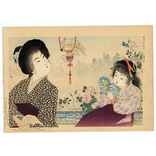 Yamamoto Shoun: Reading a Book - Japanese Art Open Database