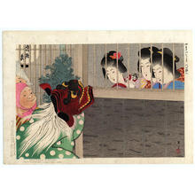 Yamamoto Shoun: Shi Shi Dogs at New Years Festival - Japanese Art Open Database