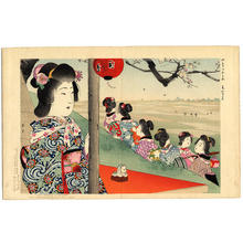 Yamamoto Shoun: Spring - Japanese Art Open Database