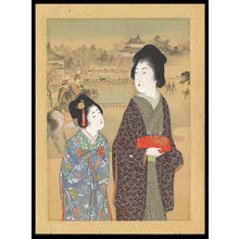 Yamamoto Shoun: 1 - Japanese Art Open Database