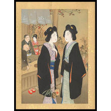 Yamamoto Shoun: 10 - Japanese Art Open Database