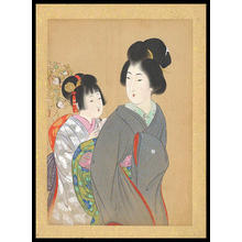 Yamamoto Shoun: 13 - Japanese Art Open Database