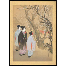 Yamamoto Shoun: 14 - Japanese Art Open Database