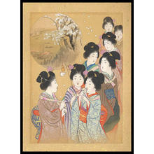Yamamoto Shoun: 15 - Japanese Art Open Database