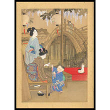 Yamamoto Shoun: 16 - Japanese Art Open Database