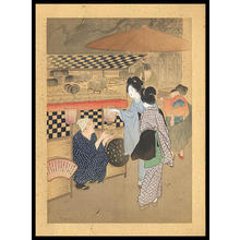 Yamamoto Shoun: 19 - Japanese Art Open Database