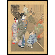 Yamamoto Shoun: 2 - Japanese Art Open Database